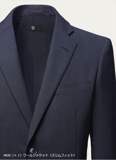 ユニクロ「+J(プラスジェイ)」ウールジャケット