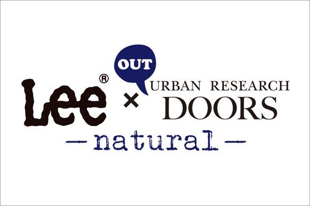 b580a8dc93471 「Lee×URBAN RESEARCH」家族でファッションを楽しめる新ライン「natural」がスタート?