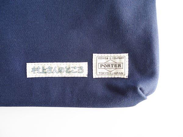 村上春樹×PORTERコラボレーションバッグ「村上さんのカバン」画像2