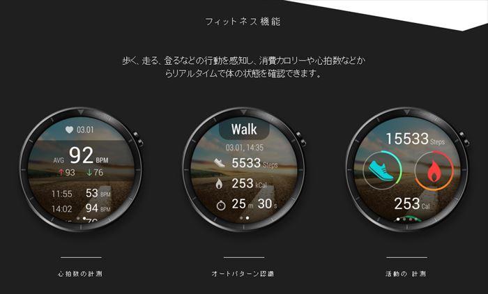 Huawei Watch画像7