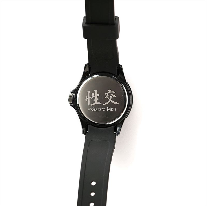 漫☆画太郎「ババアの鼻毛時計」画像4