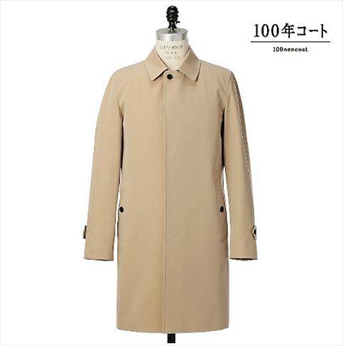 〈100年コート〉三陽格子バルマカーンコート