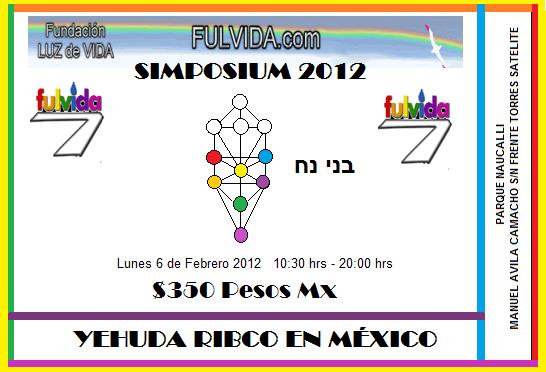 BOLETOS SIMPOSIUM MEXICO 2012