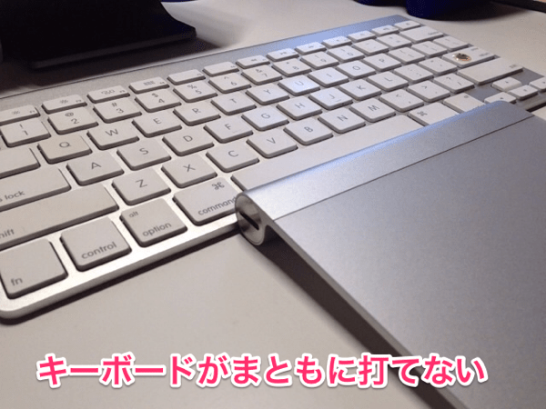 magic trackpad apple wireless keyboard