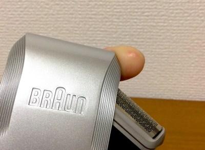 Braun モバイルシェーバー 電動 乾電池 M-90 レビュー