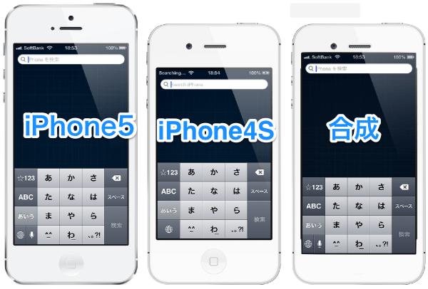 Iphone screen3 2