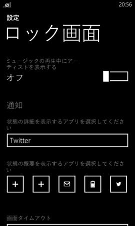 Wp ss 20140417 0012
