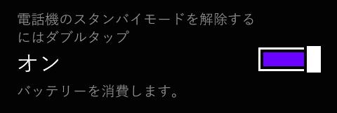 Wp ss 20140417 0013