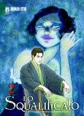 Lo squalificato 2, copertina di Junji Ito