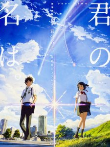 Your Name, copertina di Makoto Shinkai