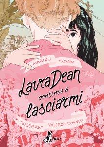 Laura Dean continua a lasciarmi, copertina di Rosemary Valero-O'Connell