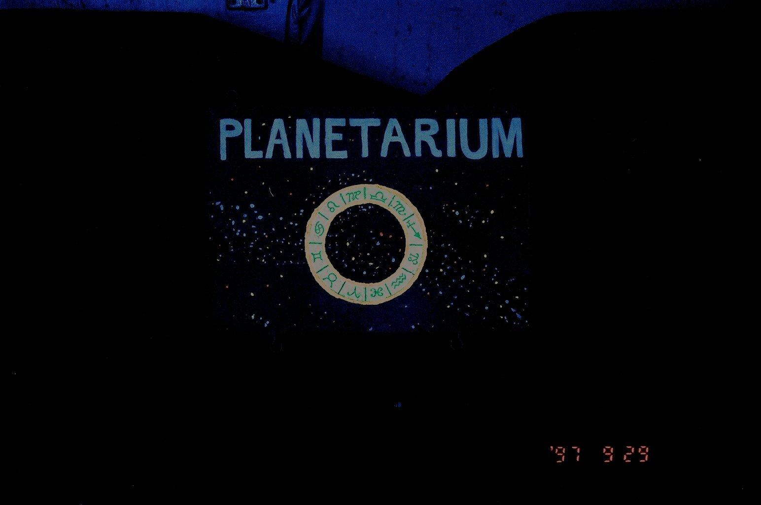盛況のうちに終わったプラネタリウム