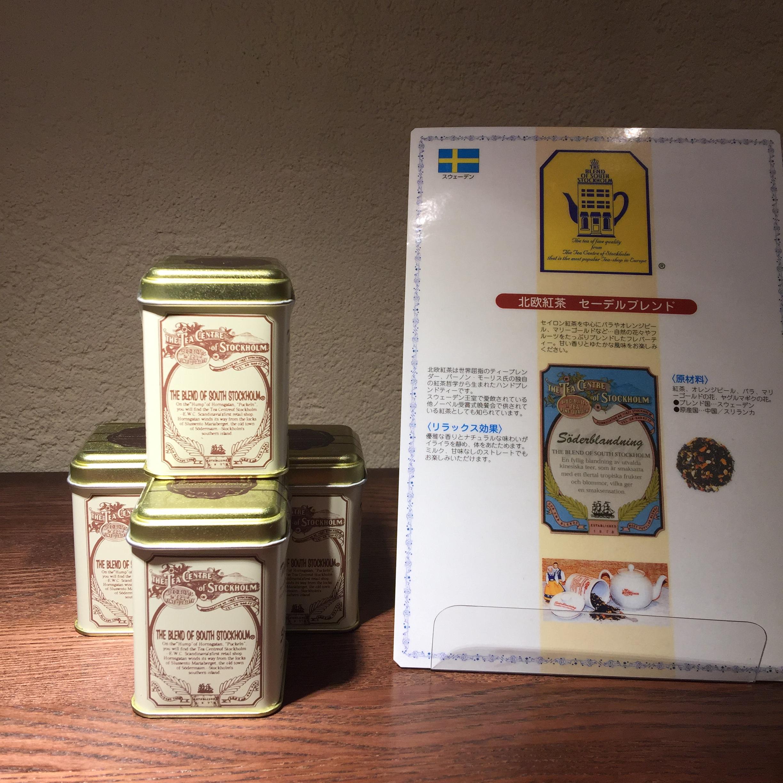 北欧紅茶缶再入荷しました!
