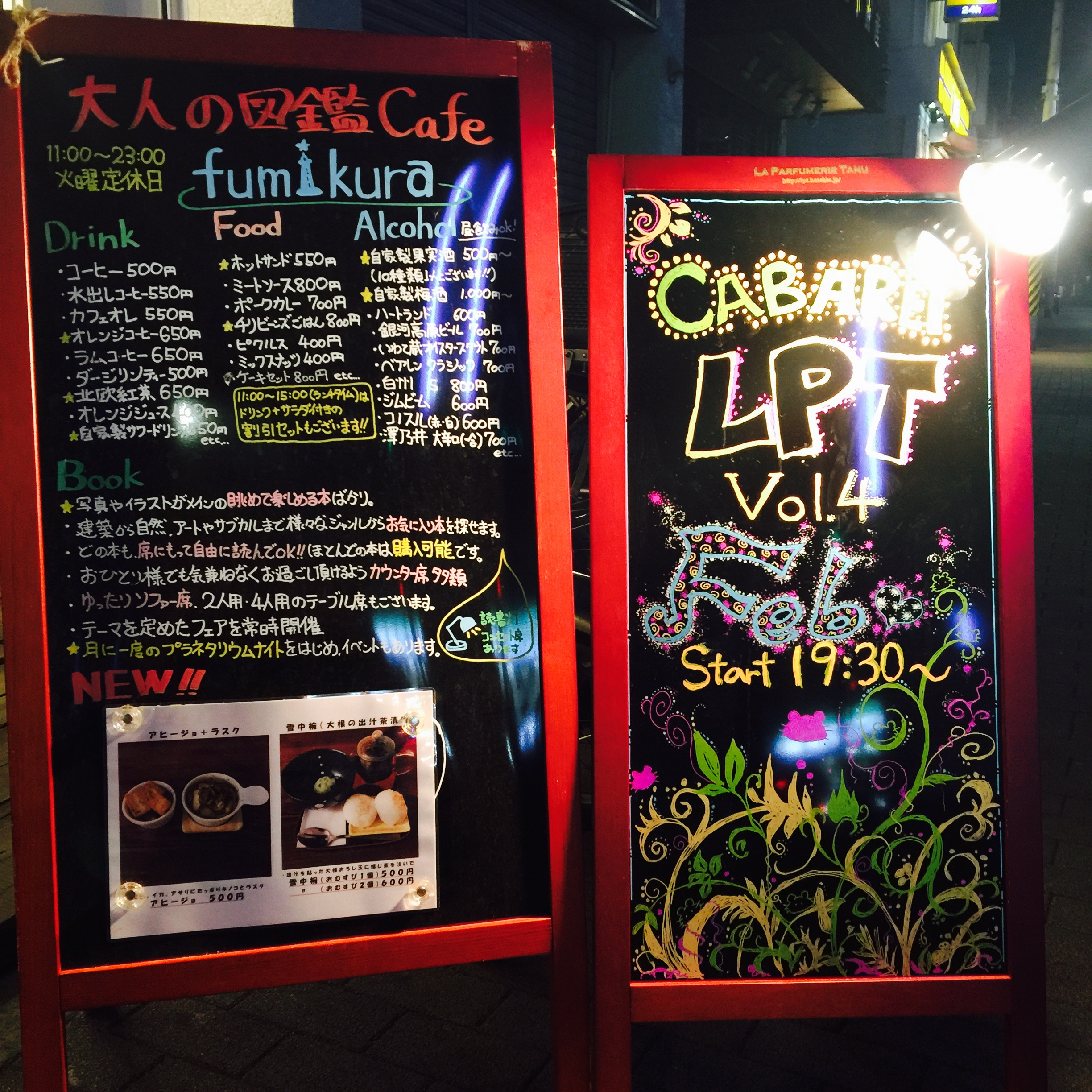 CABARET LPT Vol.4 JAPANESE PERAFUMES IN THE POSTWAR SHOWA