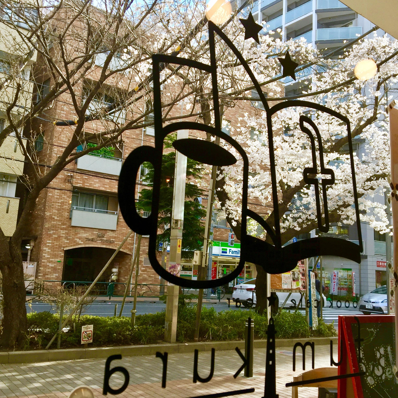 3月27日(火):サクラサク臨時営業(11:00-18:00)