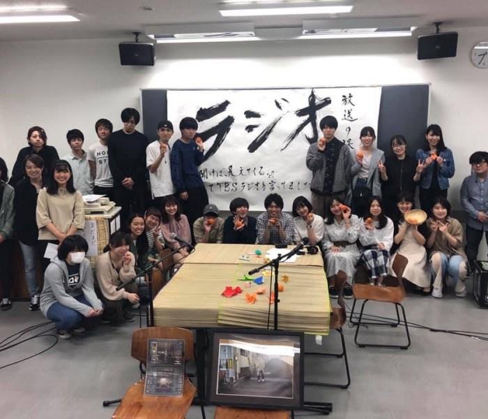 11月2日~4日:日本大学芸術学部【日芸祭】に協賛します!