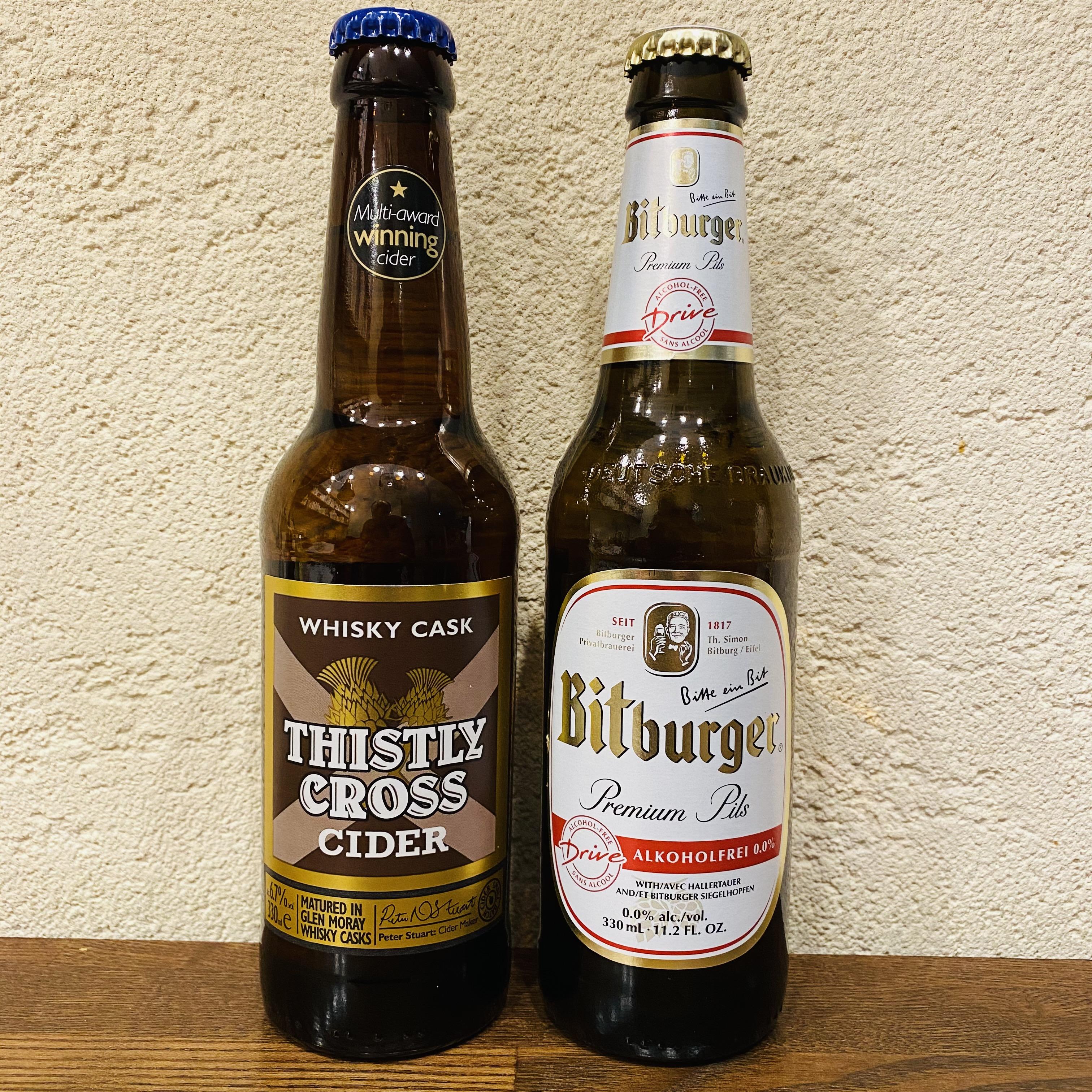 3月21日:脱アルコールBEERとシードル入りました!