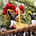 【愛媛秋祭り】勇壮華麗 四国中央市 太鼓祭り