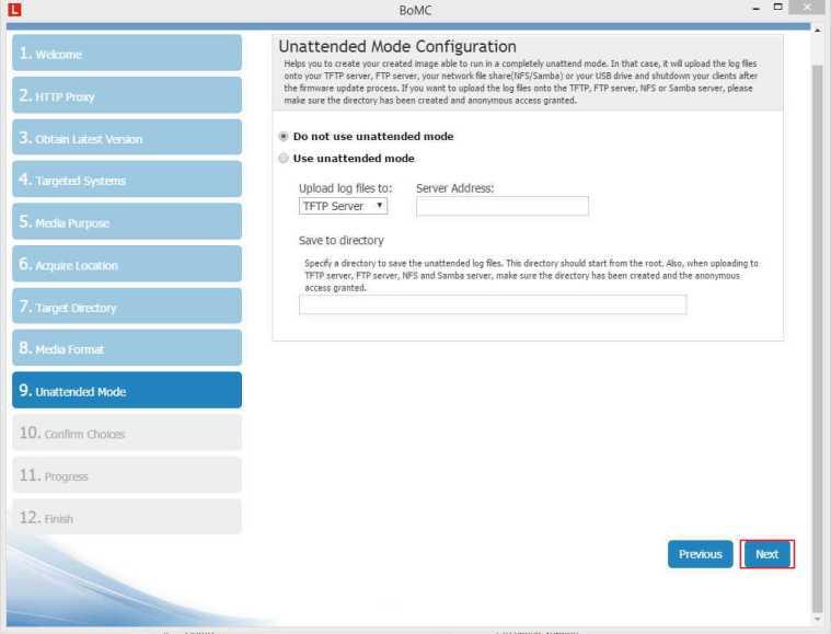 Как обновить firmware на сервере IBM_038
