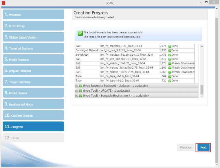 Как обновить firmware на сервере IBM_042