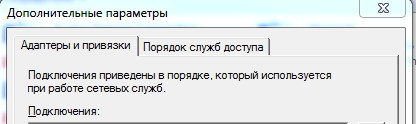 Hamachi_Screenshot_10