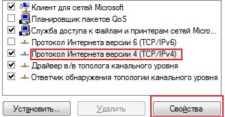 Hamachi_Screenshot_16