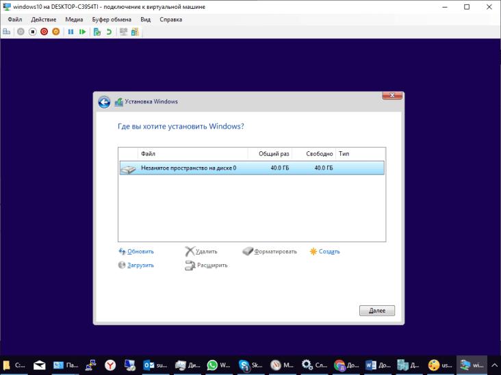 Как установить windows с флешки 5