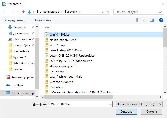 ustanovka_windows_3