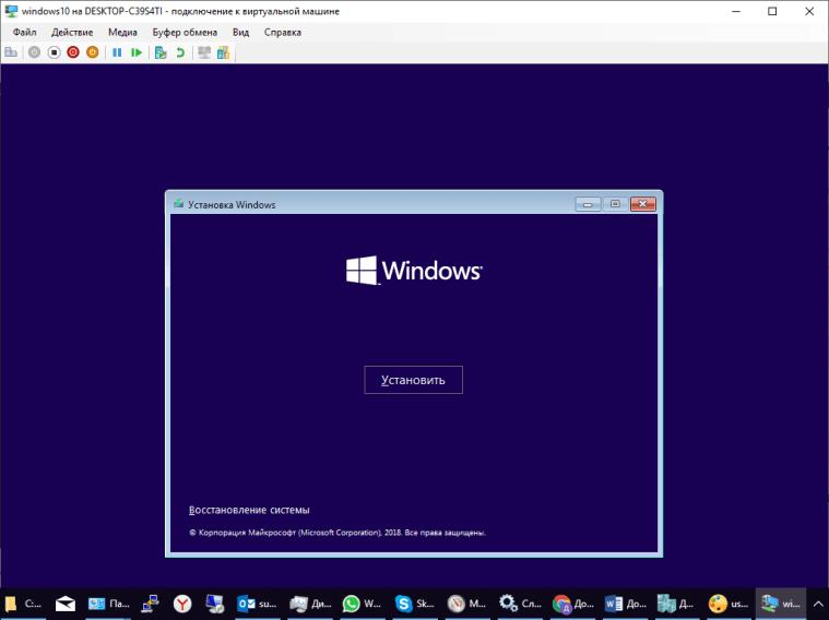 ustanovka_windows_8