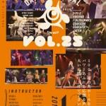 dancefestival2019_ura