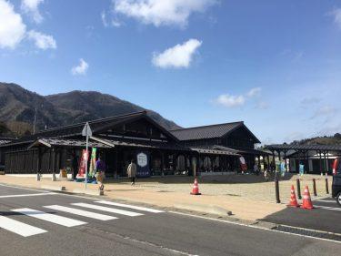 新潟弥彦の観光地おもてなし広場を紹介!足湯やおすすめグルメは?