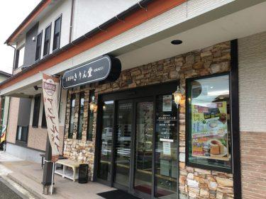 新潟県阿賀町の美味しいお土産は?また食べたくなるおすすめを紹介!