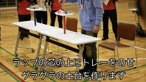 【デイサービスで人気】超盛り上がり高齢者レクリエーション30 ...