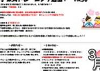 gekkansakae58