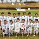 第24回新津カップ優勝の吉田サッカークラブ
