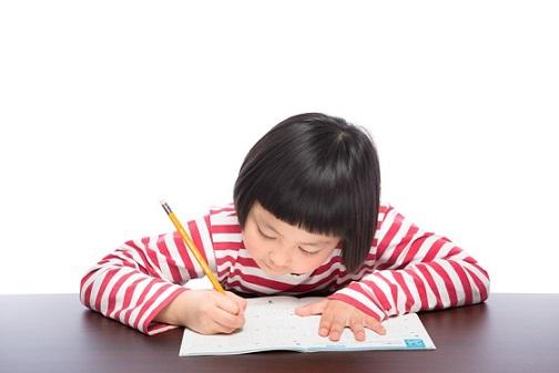 親子で学ぶ小学生の無料学習Web教材8選!