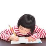 親子で学ぶ無料ドリル