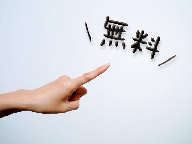 楽しく使える小学生向け無料漢字学習アプリ5選!