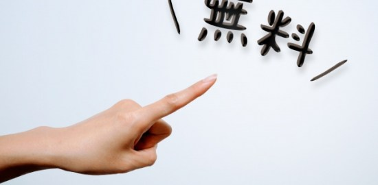 親子で挑戦無料漢字学習アプリ