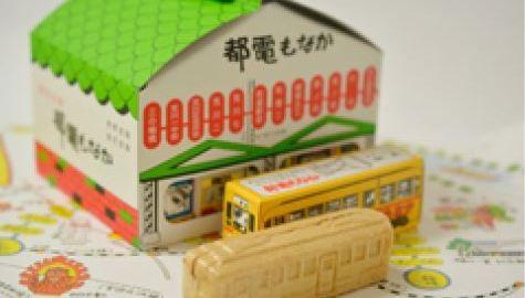 親子で集めろ電車モチーフのお菓子