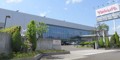 親子で楽しむ福島県の工場見学