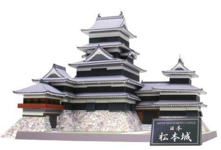 親子で作ろう「日本のお城」の無料ペーパークラフト