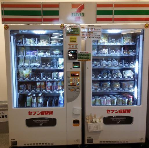 親子でビックリ!最近の自動販売機ってこんなの!?