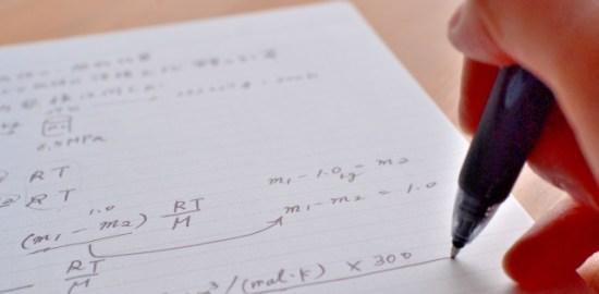 無料で使いやすい中学数学アプリ