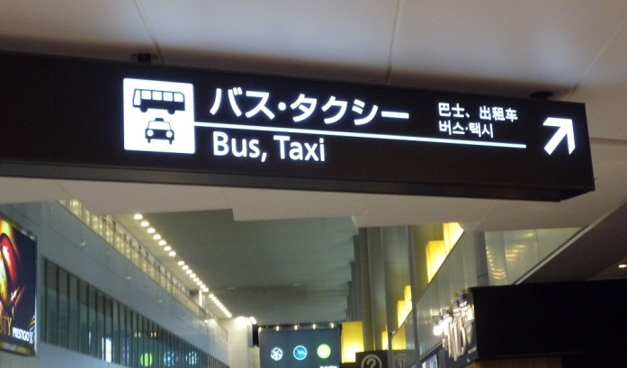 Bus, taxi guide board at T1