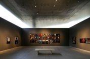 Galeria do prédio Miguel Rio Branco - Inhotim