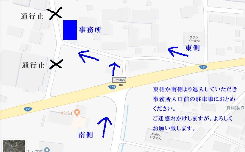 地図_工事中