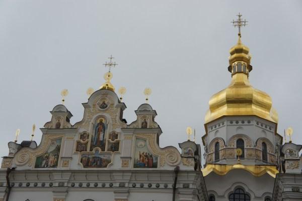 Ou o mosteiro Pecherska Lavra...
