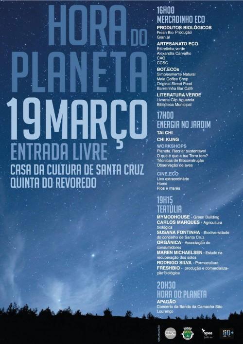 Hora do Planeta 2016 Santa Cruz