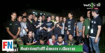 caverna Tailandia 20